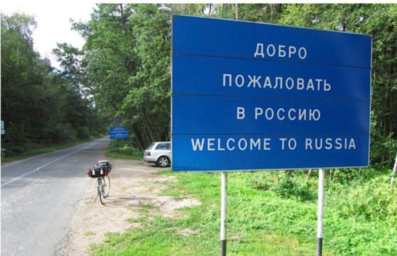Kaliningrad Region Information