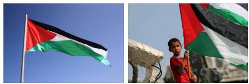 Palestine 2015 Part 2
