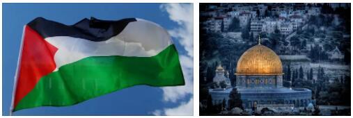 Palestine 2016 Part 1