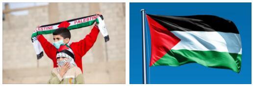 Palestine 2017 Part 1