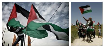 Palestine 2017 Part 3
