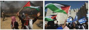 Palestine 2017 Part 5