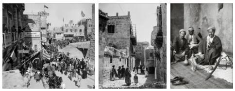 Palestine History